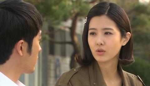 """Jang Mi In Ae trong phim """"Vị đắng tình yêu"""""""