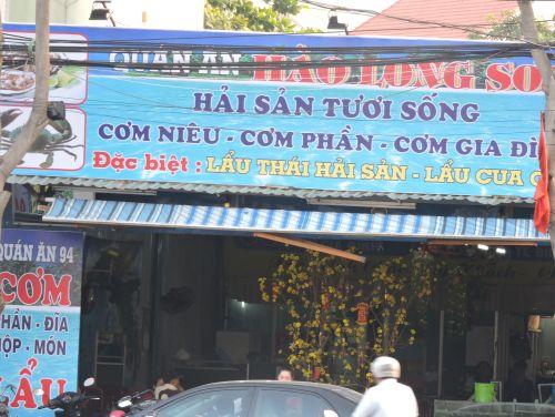 Quán ăn Hào Long Sơn từng chặt chém khách khi còn mang tên Hương Việt