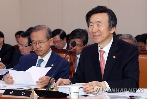 Ngoại trưởng Yun Byung-se. Ảnh: YONHAP