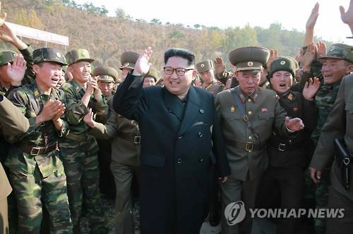 Nhà lãnh đạo Triều Tiên Kim Jong-un. Ảnh: YONHAP