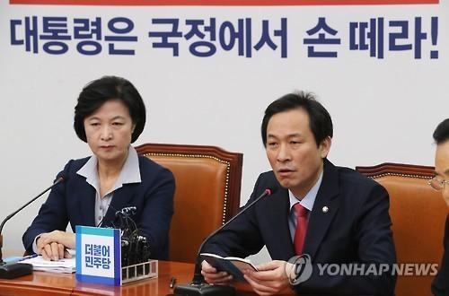 Thủ lĩnh đảng Dân chủ đối lập, Woo Sang-ho, phát biểu tại quốc hội hôm 14-11. Ảnh: YONHAP