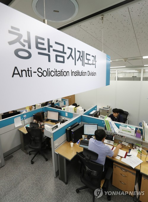 Luật Kim Young-ran được thông qua ngày 28-9. Ảnh: YONHAP
