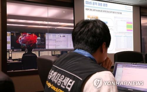 Hàn Quốc nói Triều Tiên dường như đã tấn công cả Bộ chỉ huy mạng quân sự nước này. Ảnh: YONHAP
