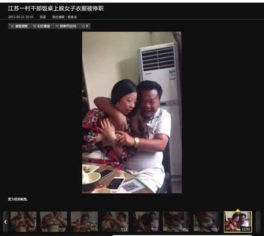 Cư dân mạng tỉnh táo tìm ra nhân vật đích thực của bức ảnh là một quan chức và tiếp viên ở Trung Quốc