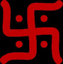 Biểu tượng chữ Vạn có nguồn gốc từ Ấn Độ hàng ngàn năm trước. Ảnh: Wikipedia