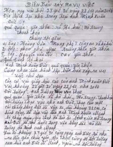 Biên bản ghi nhận vụ việc của Công an xã Hà Hải