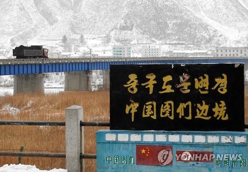 Trung Quốc dừng nhập khẩu than đá của Triều Tiên. Ảnh: Yonhap News