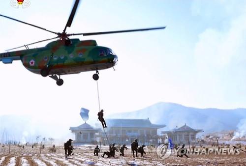 Cảnh lực lượng đặc biệt của Triều Tiên diễn tập. Ảnh: Yonhap