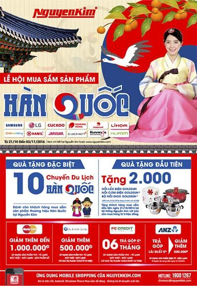 Du lịch Hàn Quốc khi mua sản phẩm điện máy