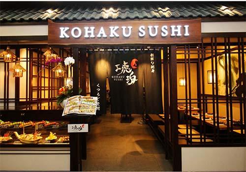 Khai trương nhà hàng Nhật Kohaku Sushi