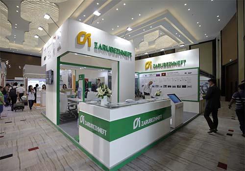 Oil & Gas Vietnam 2016