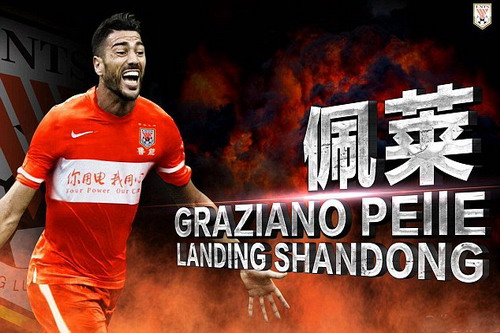 Tại Shandong Luneng, Pelle là cầu thủ được trả lương cao thứ 5 thế giới