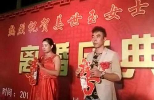 Cặp vợ chồng cầm hai chữ Song Hỷ đã được cắt đôi trong buổi lễ mừng ngày ly dị của mình.