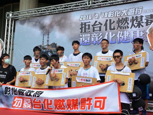 Người biểu tình phản đối nhà máy tại Chương Hóa của Formosa Chemicals. Ảnh: CNA