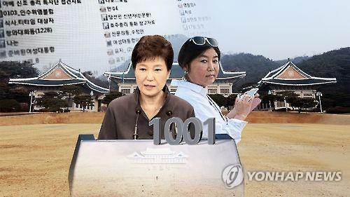 Ở Hàn Quốc có rất nhiều hình chế về mối quan hệ giữa Tổng thống Park và bà Choi (phải). Ảnh: Yonhap