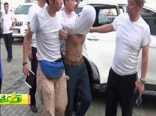 Nghi phạm họ Ngô đã bị bắt giữ