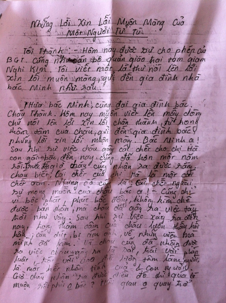 Lá thư xin lỗi đầy hối hận của tử tù Nguyễn Văn Thành.