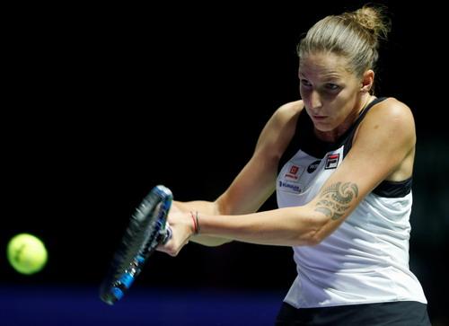 Karolina Pliskova giành chiến thắng đầu tay ở WTA Finals