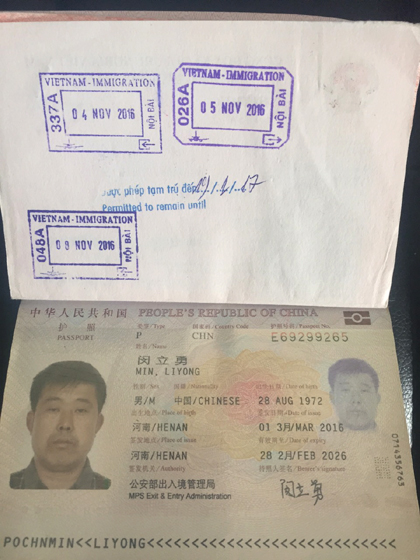 Hộ chiếu của hành khách Trung Quốc có hành vi ăn cắp trên máy bay
