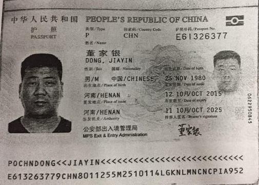 Hộ chiếu hành khách Dong Jiayin
