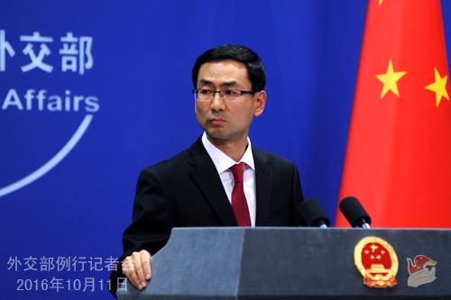 Phát ngôn viên Bộ Ngoại giao Trung Quốc Geng Shuang. Ảnh: fmprc.gov.cn
