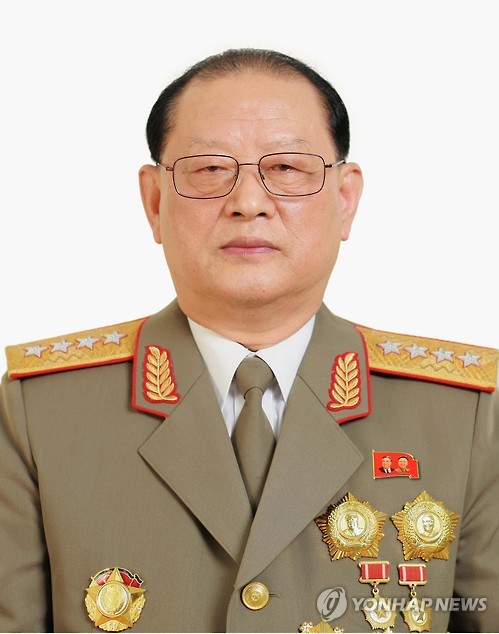 Ông Kim Won-hong. Ảnh: YONHAP