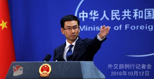 Phát ngôn viên Bộ Ngoại giao Trung Quốc Cảnh Sảng. Ảnh: FMPRC