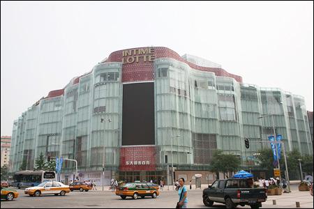 Cửa hàng Lotte tại thủ đô Bắc Kinh - Trung Quốc. Ảnh: THE KOREA TIMES