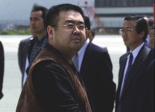 Ông Kim Jong-nam. Ảnh: MACAU DAILY TIMES