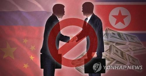 """Triều Tiên chỉ trích Trung Quốc, Nga """"nịnh nọt Mỹ"""" - Ảnh 1."""