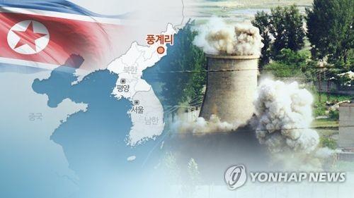 """Triều Tiên: Sập đường hầm tại bãi thử hạt nhân, """"200 người chết""""? - Ảnh 1."""