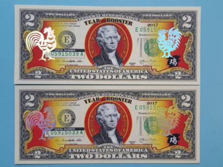 Tờ 2 USD in hình gà bán rất chạy trong dịp Tết 2017