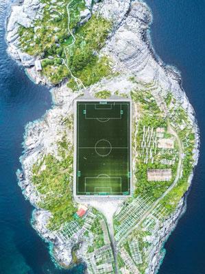 Sân bóng đá tuyệt vời nhất thế giới - Ảnh 1.