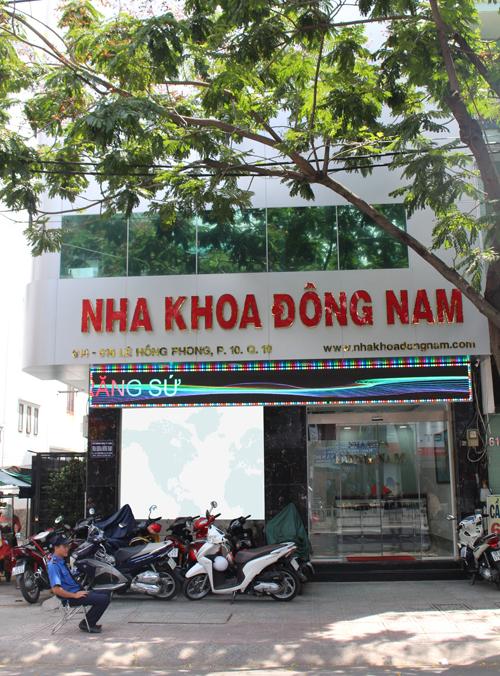 Nha Khoa Đông Nam khai trương cơ sở 2 - Ảnh 1.