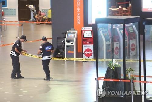 Ủy ban LHQ lên tiếng vụ ông Kim Jong-nam - Ảnh 2.