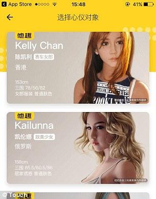 Trung Quốc: Búp bê tình dục cũng... chia sẻ - Ảnh 2.