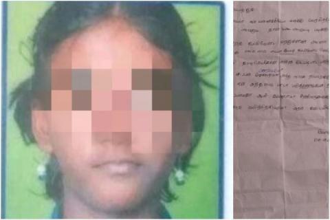 Ấn Độ: Học sinh tự sát vì bị giáo viên làm nhục? - Ảnh 1.
