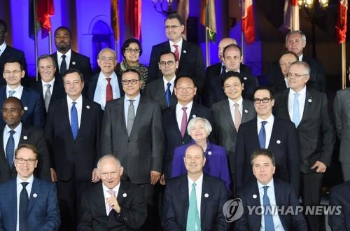 Hàn Quốc tuyên bố Trung Quốc từ chối thảo luận vấn đề THAAD với mình tại G20. Ảnh: Yonhap News