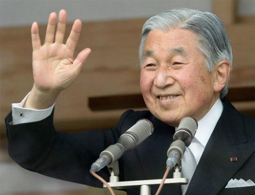 Nhật hoàng Akihito. Ảnh: deployant.