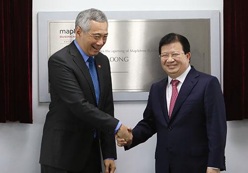 Thủ tướng Singapore Lý Hiển Long cùng Phó Thủ tướng Việt Nam Trịnh Đình Dũng chủ trì buổi lễ khánh thành tòa nhà MBC