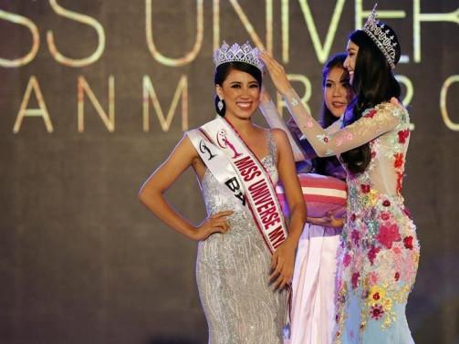 Cận cảnh nhan sắc tân Hoa hậu Hoàn vũ Myanmar - Ảnh 1.