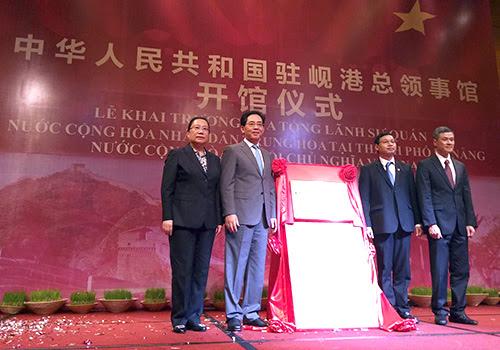 Trung Quốc mở Tổng lãnh sự quán tại Đà Nẵng - Ảnh 1.