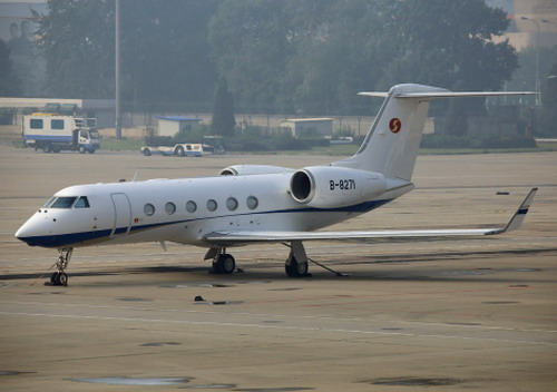 Chiếc chuyên cơ Gulfstreams của IOC