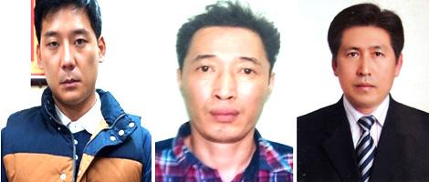 Một số đại gia rởm người Hàn trốn truy nã bị bắt tại Việt Nam.