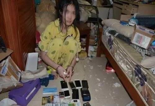 Vật chứng phạm tội của nữ hacker.