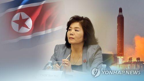 Bà Choe Son-hui Ảnh: YONHAP