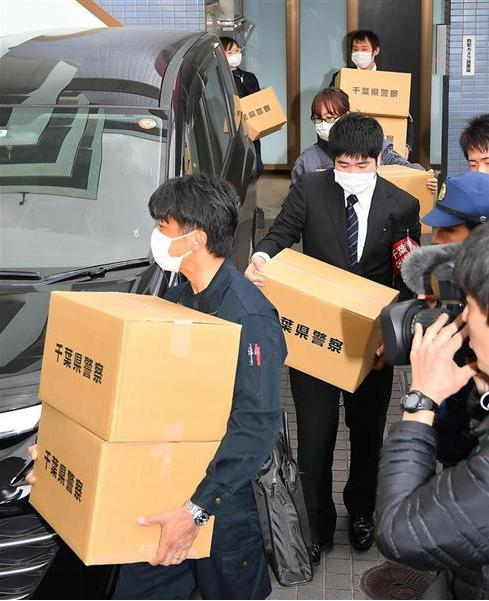 Cảnh sát thu giữ DVD và sách có nội dung khiêu dâm trẻ em ở trong nhà nghi phạm. Ảnh: KOUSATU