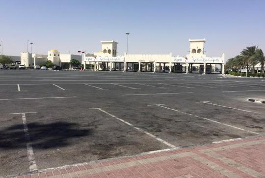 """Qatar vẫn """"sống khỏe"""" giữa các đòn trừng phạt - Ảnh 1."""