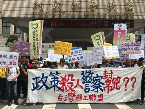Cảnh sát Đài Loan bắn 9 phát nhằm vào lao động Việt Nam - Ảnh 1.