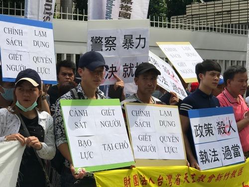 Cảnh sát Đài Loan bắn 9 phát nhằm vào lao động Việt Nam - Ảnh 4.